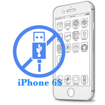 Ремонт iPhone 6S Заміна роз'єму зарядки-синхронізації