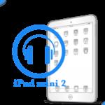 Замена разъёма для наушников (аудиоджека) iPad mini Retina