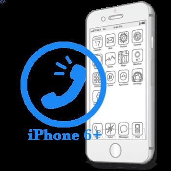 Ремонт iPhone 6 Plus Замена разговорного динамика