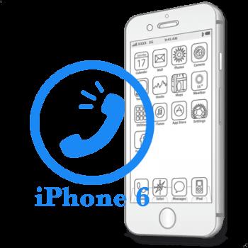 Ремонт iPhone 6 Замена разговорного динамика