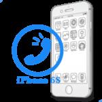 iPhone 6S- Замена разговорного динамика 6s