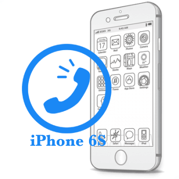 Ремонт iPhone 6S Замена разговорного динамика