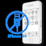 4S- Замена разъёма синхронизации (зарядки) iPhone