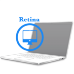 MacBook Pro - Заміна шлейфу LCD Retina 2012-2015