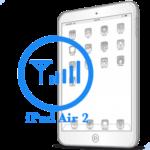 iPad - Замена SIM приемника (3G) Air 2