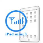 Ремонт Ремонт iPad iPad mini 3 Замена SIM приемника (3G)