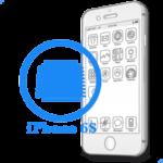 iPhone 6S - Заміна системної платиiPhone 6S