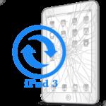 iPad - Заміна скла (тачскріна) 3