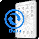 iPad - Замена стекла (тачскрина) 4