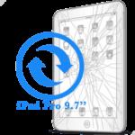 iPad Pro - Замена стекла (тачскрина) 9.7ᐥ
