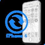 iPhone 6 - Замена стекла (тачскрина)