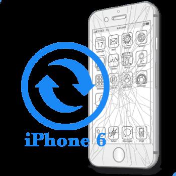 Замена стекла (тачскрина) iPhone 6