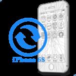 iPhone 6S- Замена стекла (тачскрина) 6s
