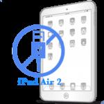 Ремонт Ремонт iPad iPad Air 2 Замена USB контролера