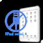 iPad - Замена USB контролера mini 4