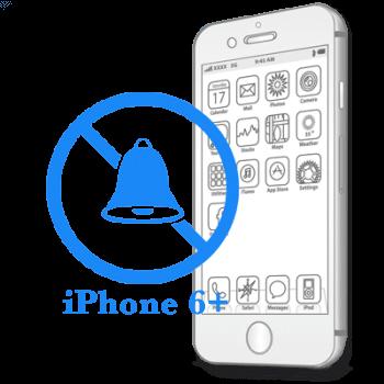 Ремонт iPhone 6 Plus Заміна вібромоторчика