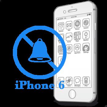 Ремонт iPhone 6 Заміна вібромоторчика