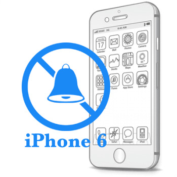 Ремонт iPhone 6 Замена вибромоторчика