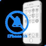 iPhone 6S - Замена вибромоторчика