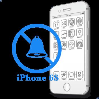 Ремонт iPhone 6S Замена вибромоторчика