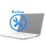 MacBook Pro - Замена видеокарты Retina 2012-2015