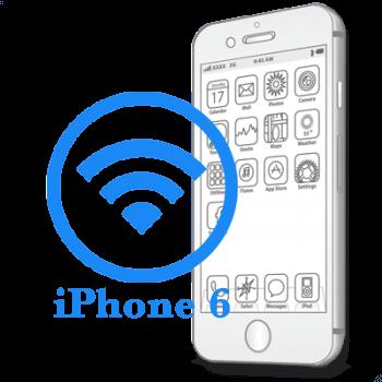 iPhone 6 - Восстановление Wi-Fi модуля