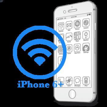 Ремонт iPhone 6 Plus Восстановление Wi-Fi модуля