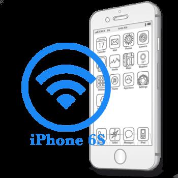 Ремонт iPhone 6S Восстановление Wi-Fi модуля