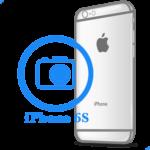 Заміна задньої (основної) камери iPhone 6S