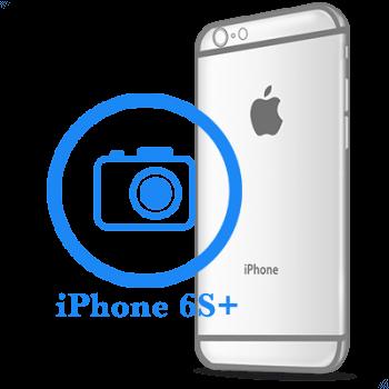 iPhone 6S Plus - Замена задней (основной) камеры