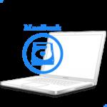 - Замена жесткого дискаMacBook