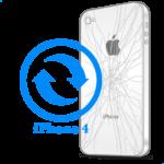 Заміна корпусу (задньої кришки) iPhone 4