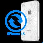 4S- Замена корпуса (задней крышки) iPhone