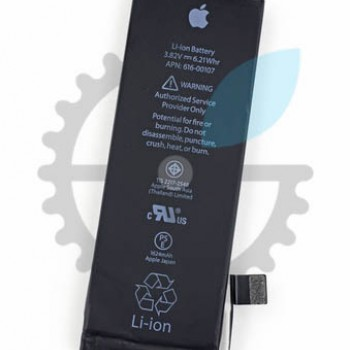 Акумуляторна батарея для iPhone SE