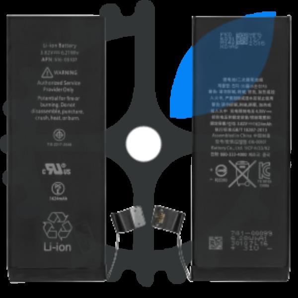 Аккумуляторная батарея для iPhone SE
