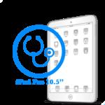 Диагностика iPad Pro 10.5ᐥ