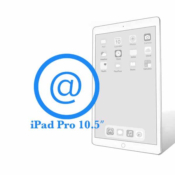 iPad Pro - Настройка почты 10.5ᐥ