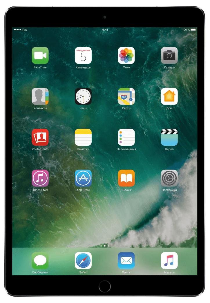 Ремонт iPad Pro 10.5 в сервісному центрі AppleFix
