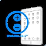 10.5ᐥ Pro iPad- Ремонт кнопок громкости