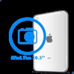 10.5ᐥ Pro iPad- Замена задней камеры
