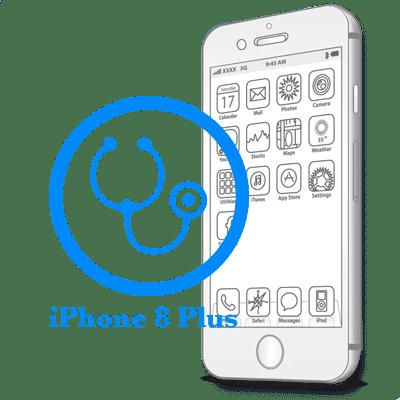 Ремонт iPhone 8 Plus Діагностика