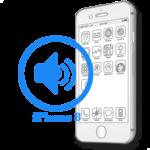Ремонт iPhone 8 Замена полифонического динамика