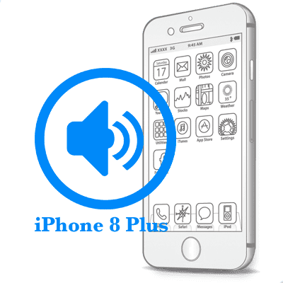 Ремонт iPhone 8 Plus Замена полифонического динамика