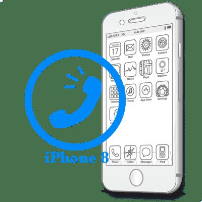 iPhone 8- Замена разговорного динамика