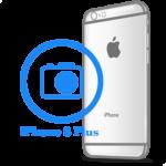 Замена задней (основной) камеры iPhone 8 Plus
