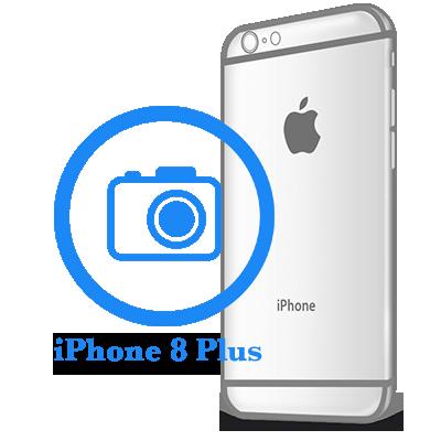 Ремонт iPhone 8 Plus Замена задней (основной) камеры