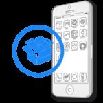iPhone SE - Резервное копирование данных