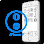 Ремонт кнопок гучності iPhone 8