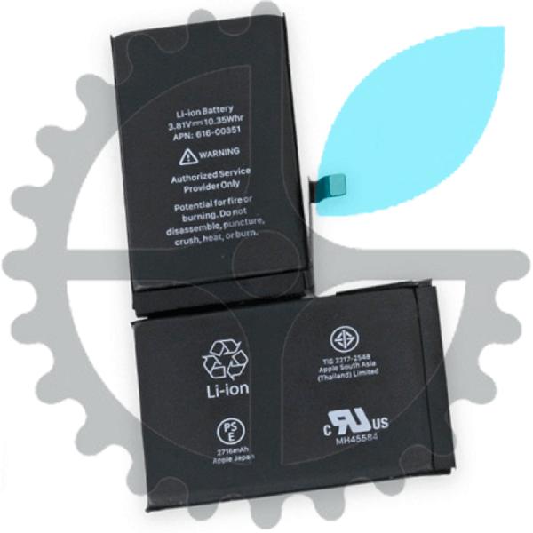 Батарея (аккумулятор) для Apple iPhone XR