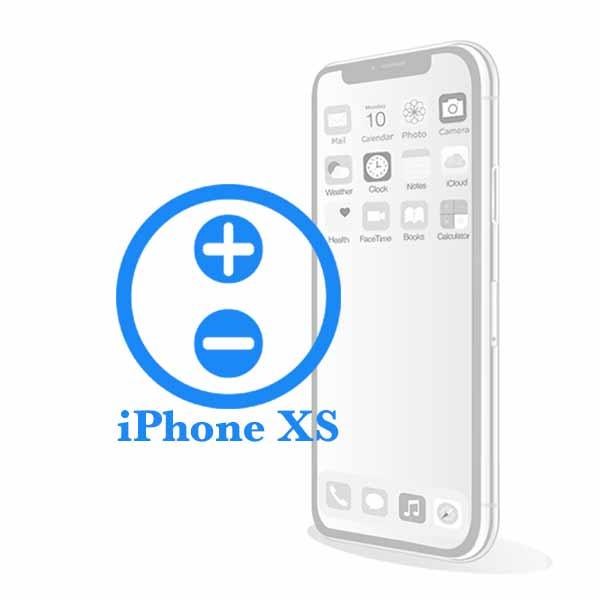 iPhone XS - Ремонт (замена) кнопок громкости